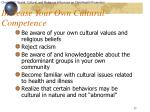 increase your own cultural competence