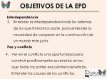 objetivos de la epd3