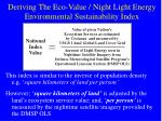 deriving the eco value night light energy environmental sustainability index
