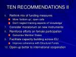 ten recommendations ii