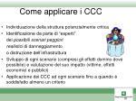 come applicare i ccc