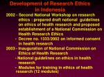 development of research ethics in indonesia1