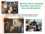 beyond the classroom support the chipola college difference