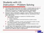 students with ld instruction problem solving
