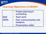 learning objectives of ee2001