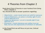 4 theories from chapter 2