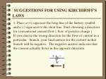 suggestions for using kirchhoff s laws