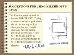 suggestions for using kirchhoff s laws7