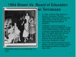 1954 brown vs board of education and its effect on tennessee