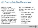 2 point of sale risk management