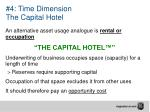 4 time dimension the capital hotel