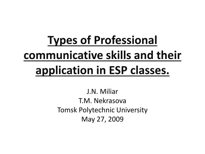 types of professional communicative skills and their application in esp classes n.