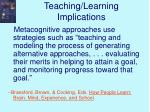 teaching learning implications