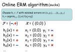 online erm algorithm