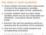 key steps in model prediction1