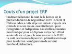 couts d un projet erp1
