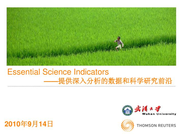 essential science indicators n.
