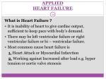 applied heart failure