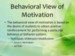 behavioral view of motivation