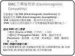 emc electromagnetic compatility