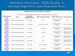 additional information tmdl studies on selected segment lower anacostia river