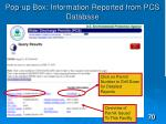 pop up box information reported from pcs database