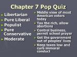 chapter 7 pop quiz