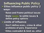 influencing public policy