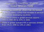 developing countries share in global services trade