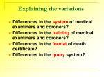 explaining the variations