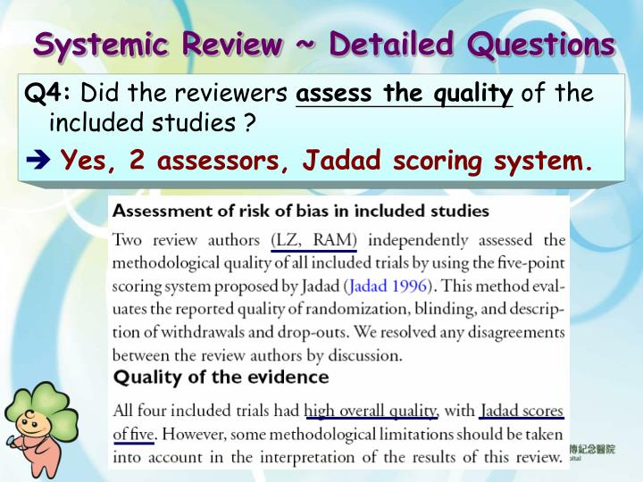 Systemic Review ~