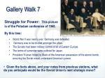 gallery walk 7