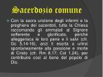 sacerdozio comune7