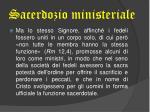 sacerdozio ministeriale1