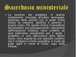 sacerdozio ministeriale3