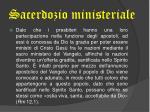 sacerdozio ministeriale4