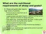 what are the nutritional requirements of sheep and goats2