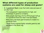 what different types of production systems are used for sheep and goats2