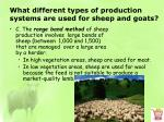 what different types of production systems are used for sheep and goats3