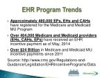 ehr program trends