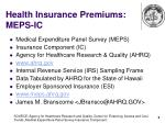 health insurance premiums meps ic