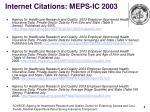 internet citations meps ic 2003