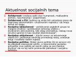 aktuelnost socijalnih tema1