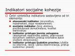 indikatori socijalne kohezije