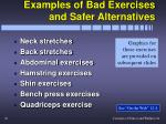 examples of bad exercises and safer alternatives