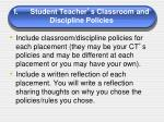 i student teacher s classroom and discipline policies