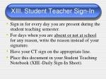 xiii student teacher sign in