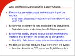 why electronics manufacturing supply chains