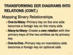 transforming eer diagrams into relations cont1