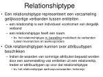 relationshiptype